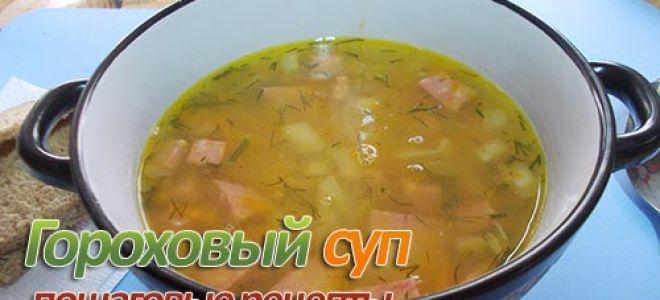 Рецепты горохового супа с фотографиями