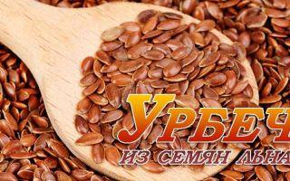 Урбеч из семян льна: польза и вред продукта