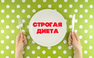 Почему не работают диеты и как распознать диету фальшивку