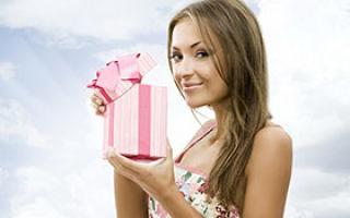Идеи подарков для любимой