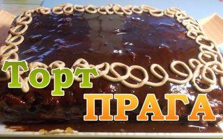 Торт Прага — пошаговый рецепт с фотографиями