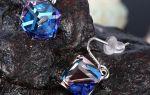 Если выбирать в подарок ювелирную бижутерию, то с кристаллами Swarovski!