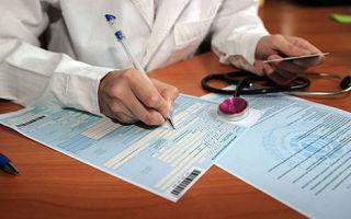 Оплата больничного листа: что нужно знать?
