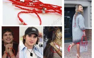 Красная нить на запястье: что это значит, зачем и на какой руке носят