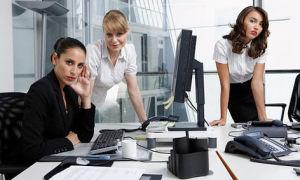 Работа в женском коллективе