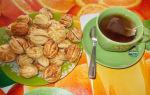 Орешки с вареной сгущенкой, пошаговый рецепт с фото