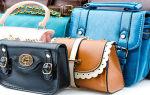 Модные тенденции женских сумок