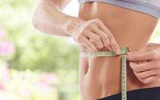 Похудение без диет и голодания