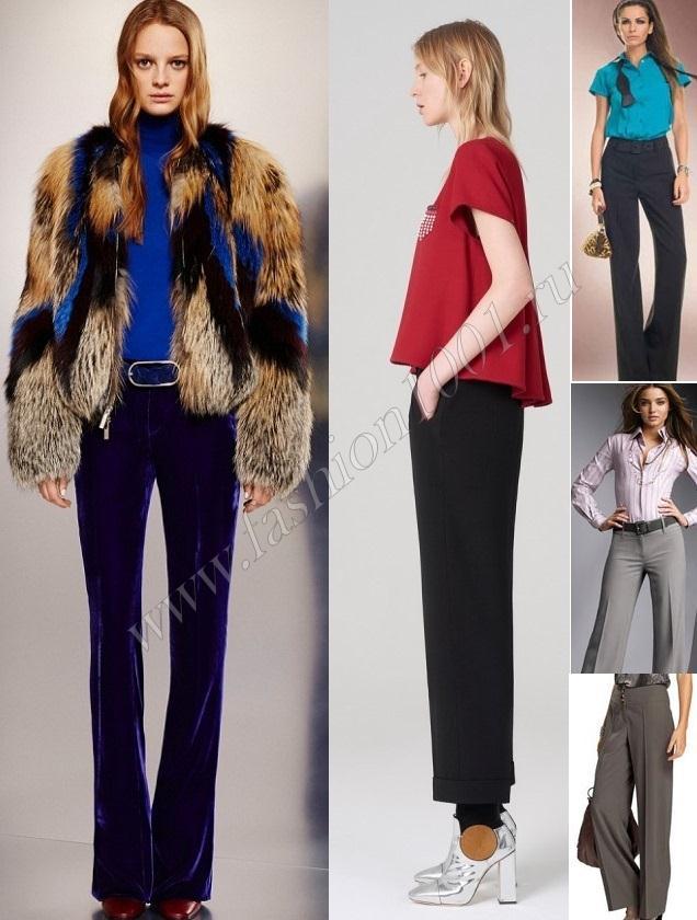 Прямые брюки с низкой посадкой