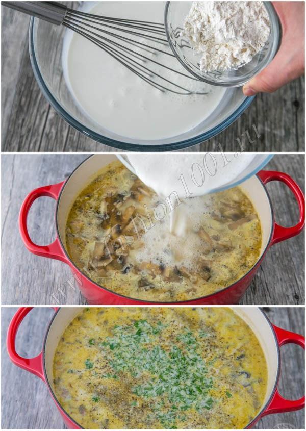 Довариваем суп