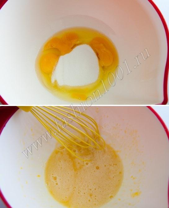 Взбиваем куриные яйца