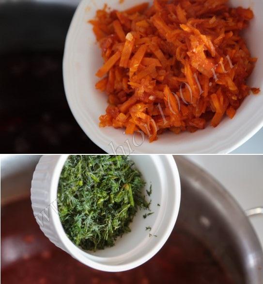 Пересыпаем овощи