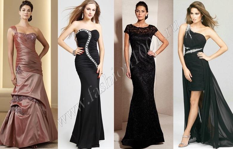 Темные длинные платья