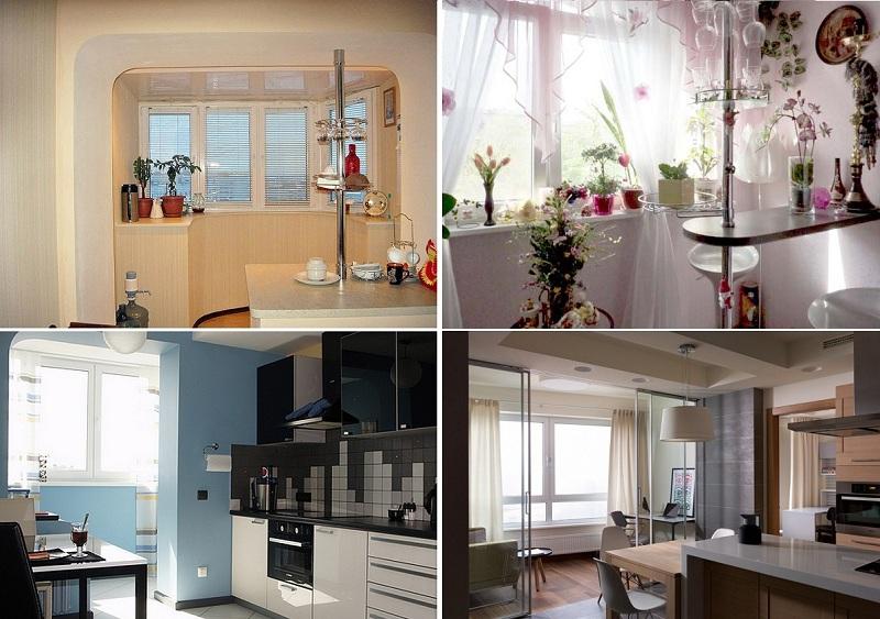 Балкон и кухня - единое целое
