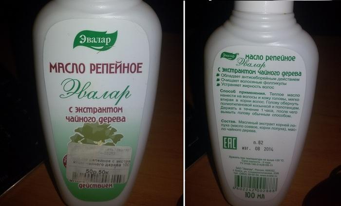 Репейное масло эвалар