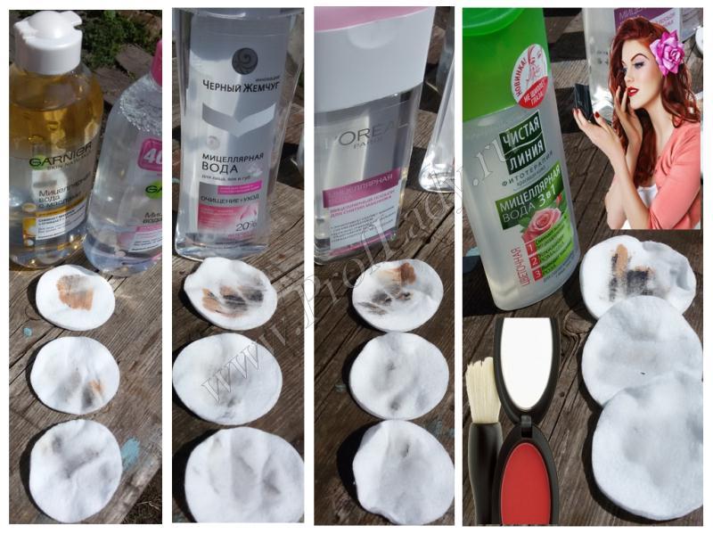 Как очищает мицеллярная вода косметику