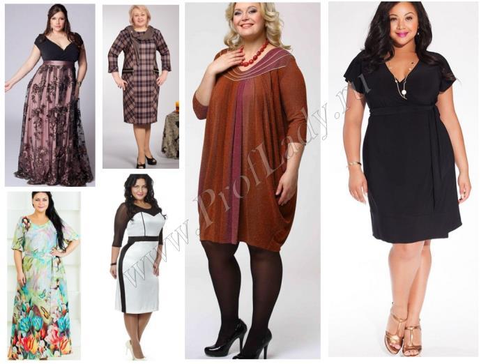 Большие размеры платьев 2017