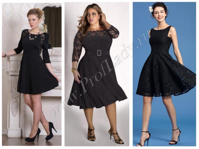 Фото маленьких черных платьев